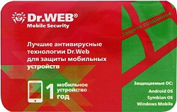 Dr.Web Security Space Android 1-Device 1г карта