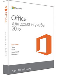 ПО MS Office 2016 Home and Student Russian