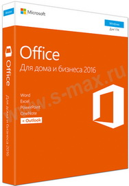 ПО MS Office 2016 Home and Business Russian